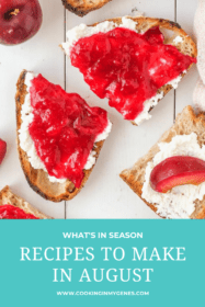 Recipes to Make in August